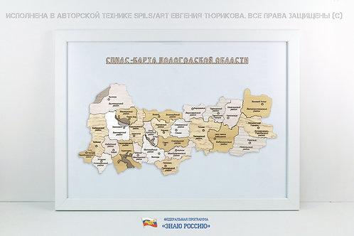 Вологодская область - спилс-карта стандарт