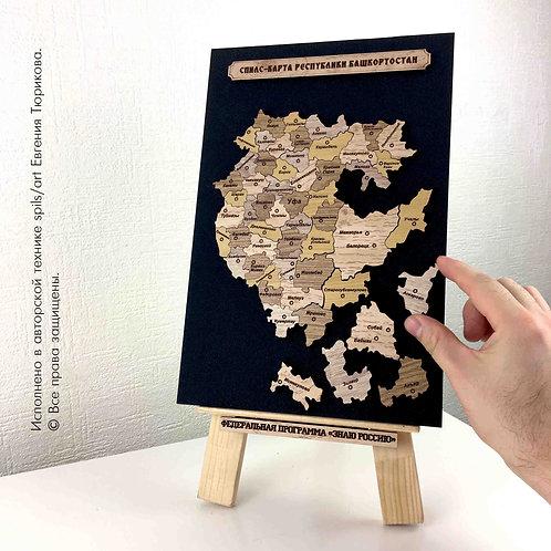 Башкирия  - спилс-карта 20х30 см