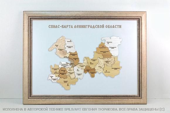 Спилс-карта Ленинградской области стандарт плюс
