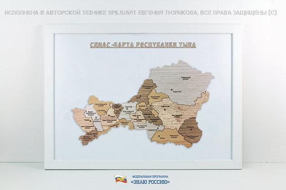 Тыва - спилс-карта стандарт