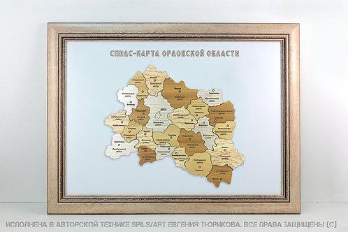 Спилс-карта Орловской области стандарт плюс