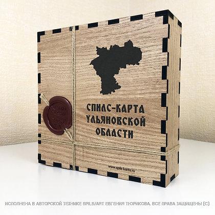 Спилс-карта Ульяновской области с магнитной подложкой