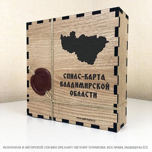 Спилс-карта Владимирской области с магнитной подложкой