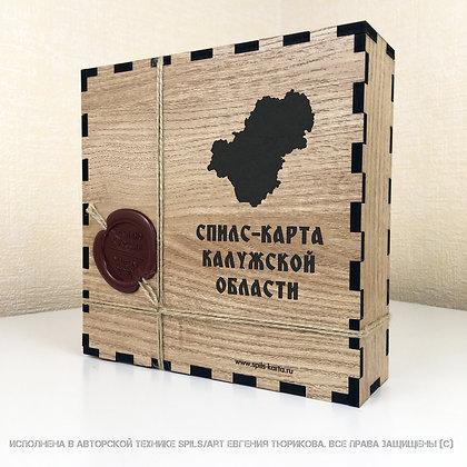 Спилс-карта Калужской области с магнитной подложкой
