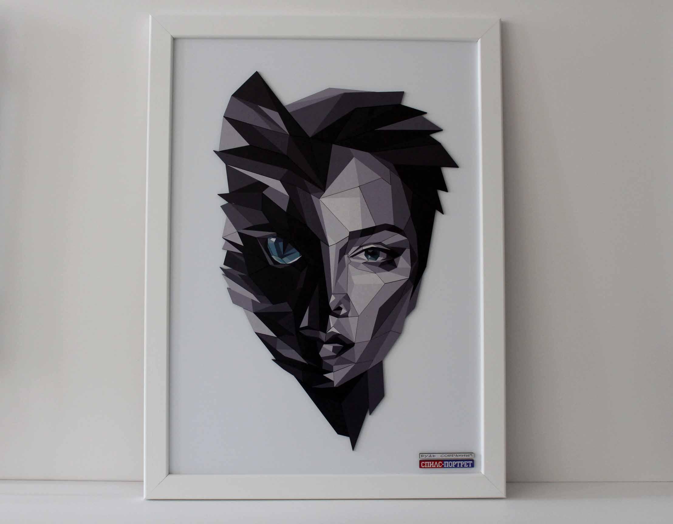 Самбурская - спилс-портрет