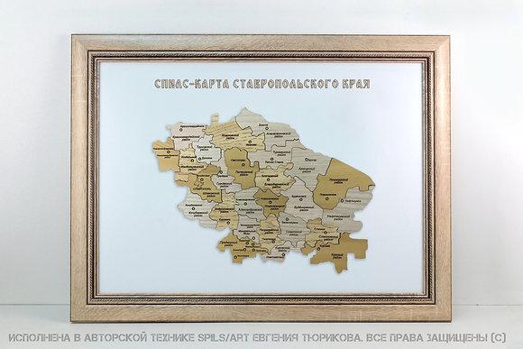 Спилс-карта Ставропольского края стандарт плюс
