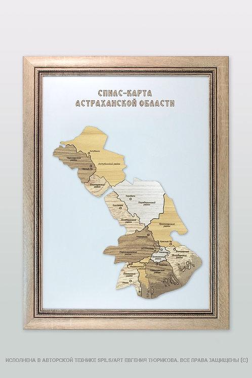 Спилс-карта Астраханской области стандарт плюс