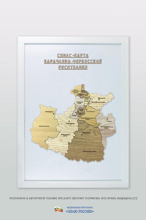 Карачаево-Черкесская Республика - спилс-карта стандартная