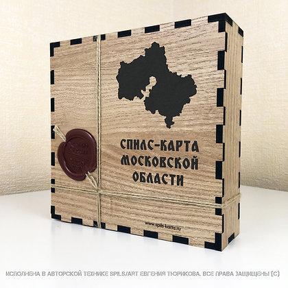 Спилс-карта Московской области с магнитной подложкой