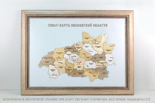 Спилс-карта Ивановской области стандарт плюс