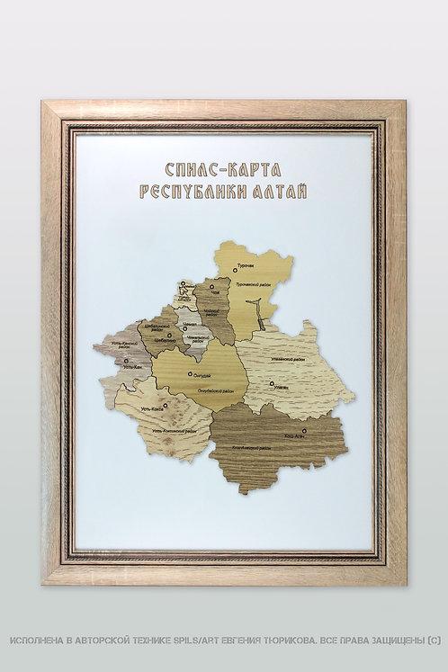 Спилс-карта Алтайского края стандарт плюс