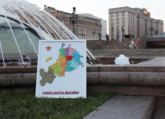 Спилс-карта Москвы