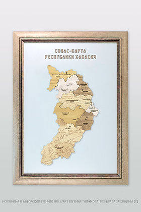 Спилс-карта Хакасии стандарт плюс