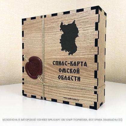 Спилс-карта Омской области с магнитной подложкой