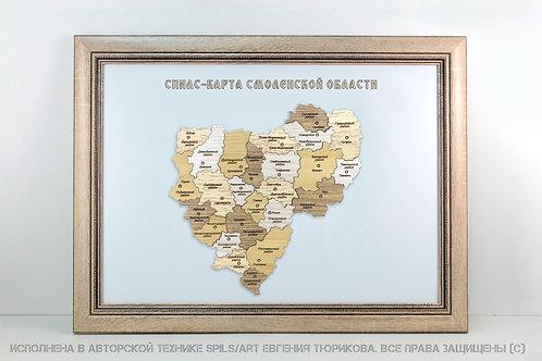 Спилс-карта Смоленской области стандарт плюс
