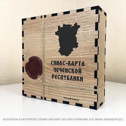 Спилс-карта Чечни с магнитной подложкой