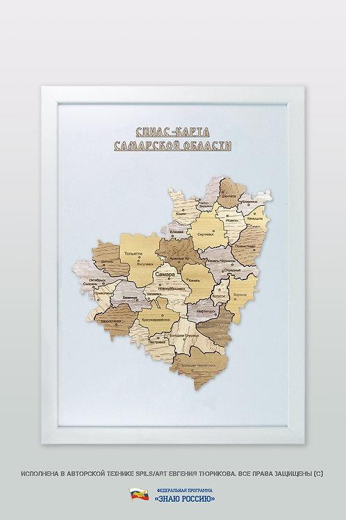 Самарская область - спилс-карта стандартная