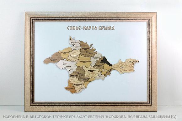 Спилс-карта Крыма стандарт плюс
