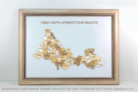 Спилс-карта Оренбургской области стандарт плюс