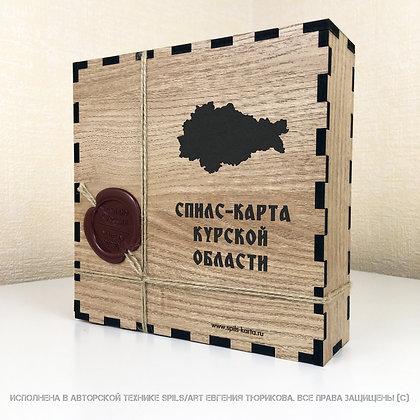 Спилс-карта Курской области с магнитной подложкой