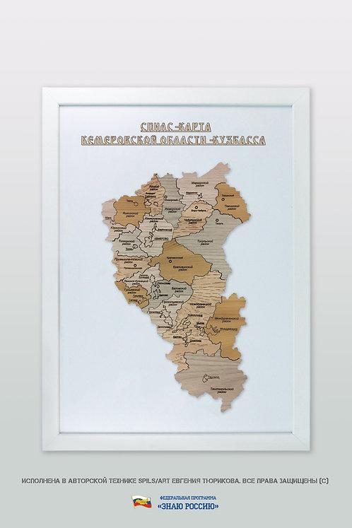 Кемеровская область - спилс-карта стандартная