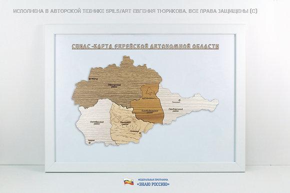 Еврейская автономная область - спилс-карта стандарт