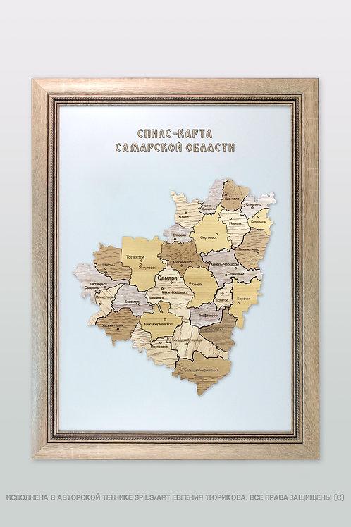Спилс-карта Самарской области стандарт плюс