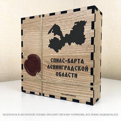 Спилс-карта Ленинградской области с магнитной подложкой