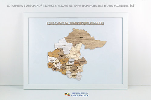 Тюменская область - спилс-карта стандарт