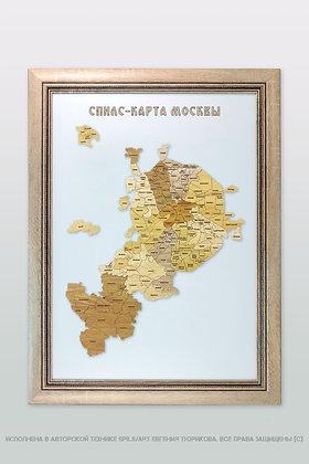 Спилс-карта Москвы стандарт плюс