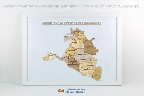 Калмыкия - спилс-карта стандарт