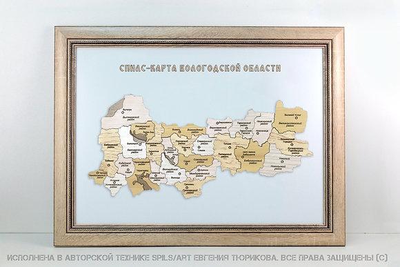 Спилс-карта Вологодской области стандарт плюс