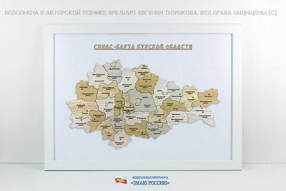 Курская область - спилс-карта стандарт