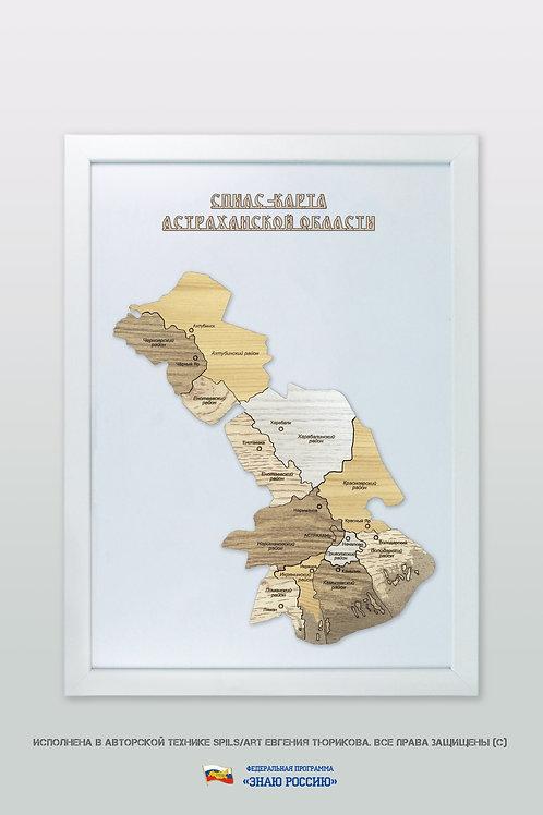 Астраханская область - спилс-карта стандартная