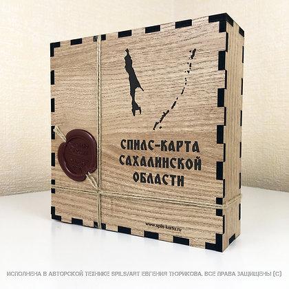 Спилс-карта Сахалинской области с магнитной подложкой