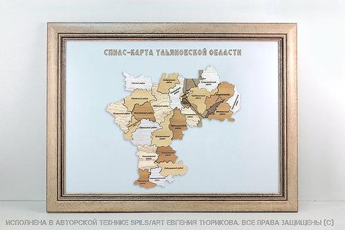 Спилс-карта Ульяновской области стандарт плюс