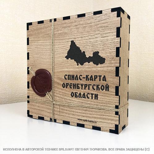 Спилс-карта Оренбургской области с магнитной подложкой