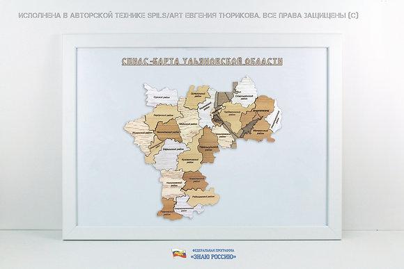 Ульяновская область - спилс-карта стандарт