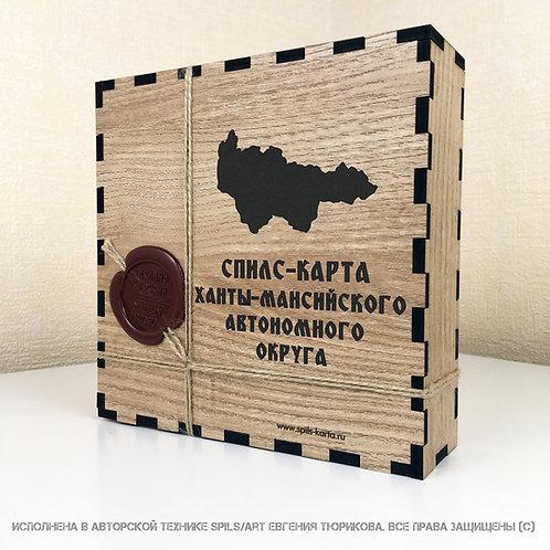 Спилс-карта Ханты-Мансийского округа с магнитной подложкой