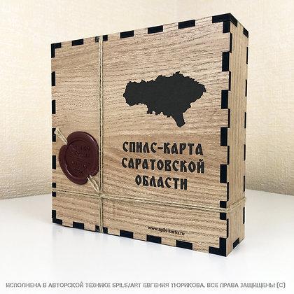 Спилс-карта Саратовской области с магнитной подложкой