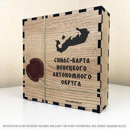 Спилс-карта Ненецкого автономного округа с магнитной подложкой
