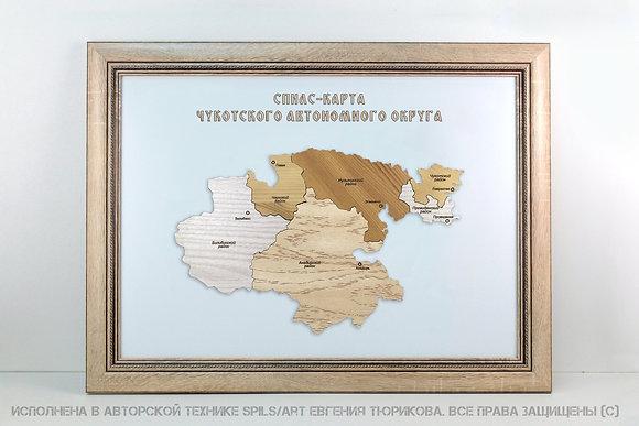 Спилс-карта Чукотского округа стандарт плюс