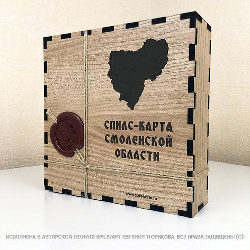 Спилс-карта Смоленской области с магнитной подложкой