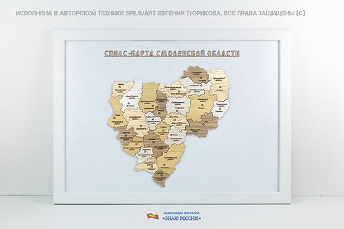 Смоленская область - спилс-карта стандарт