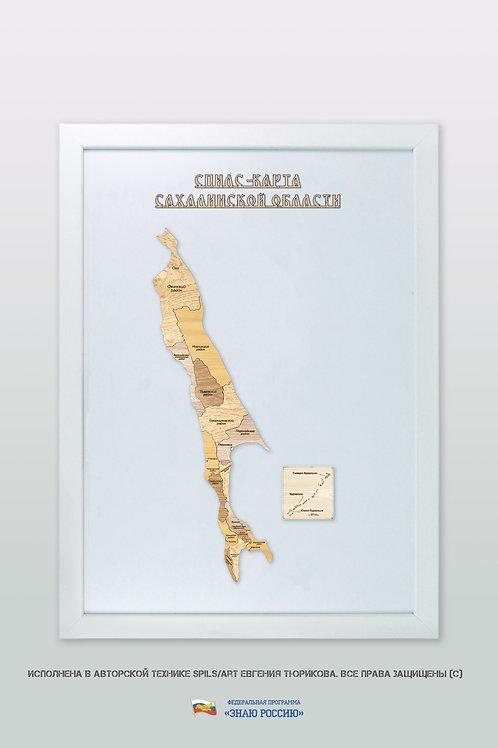 Сахалинская область - спилс-карта стандарт
