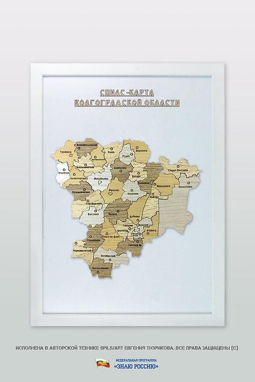 Волгоградская область - спилс-карта стандартная