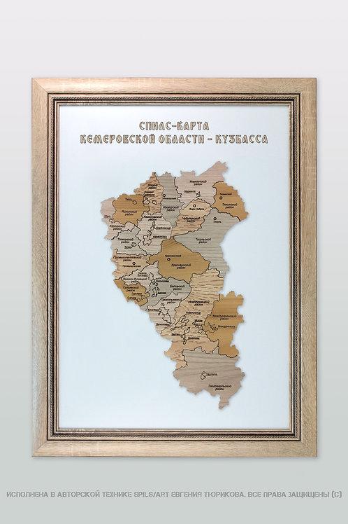 Спилс-карта Кемеровской области стандарт плюс
