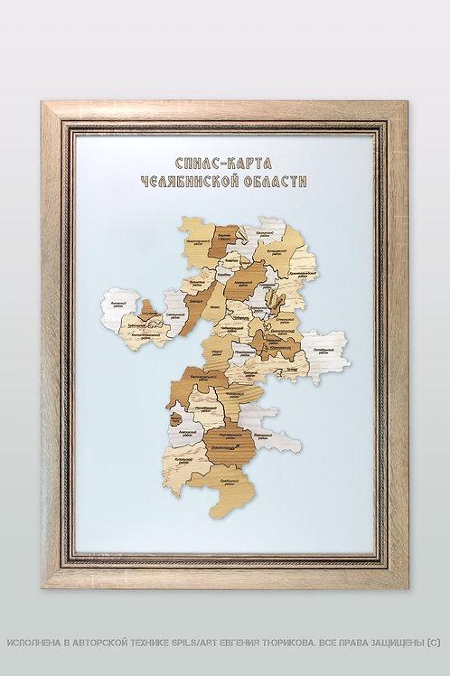 Спилс-карта Челябинской области стандарт плюс