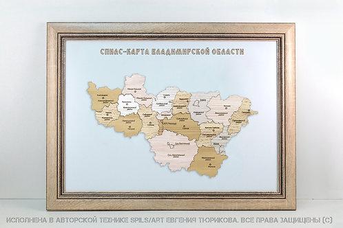 Спилс-карта Владимирской области стандарт плюс