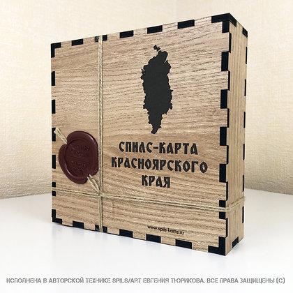 Спилс-карта Красноярского края с магнитной подложкой